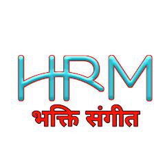 HRM भक्ति संगीत