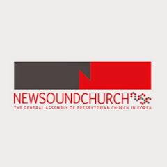 뉴사운드교회(newsoundchurch), 천관웅