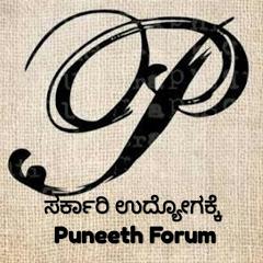 Puneeth Forum