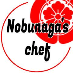食材別料理チャンネル のぶシェフ