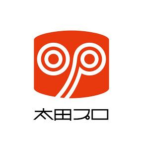 太田プロチャンネル