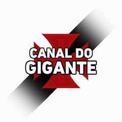 Canal do Gigante Vasco