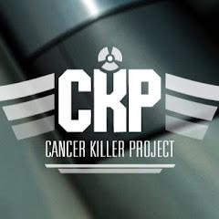 CK Project 성기훈 교수 [ CKP ]
