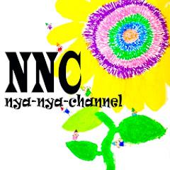 にゃーにゃーチャンネル nya-nya- channel NNC