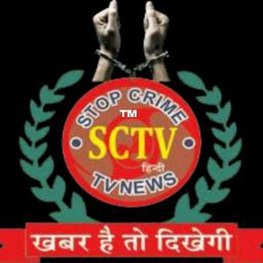 SCTV news
