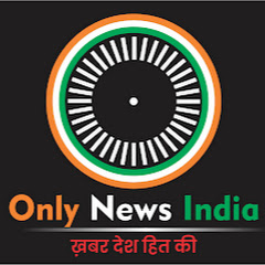 ONLY NEWS INDIA