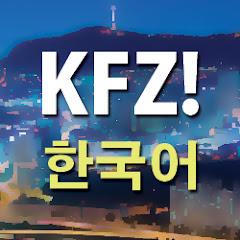 Learn Korean with Korean From Zero!