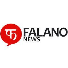 Falano News