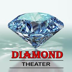 Diamond Theater