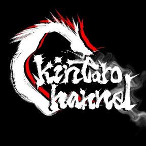 きんたろ / Kintaro Channel