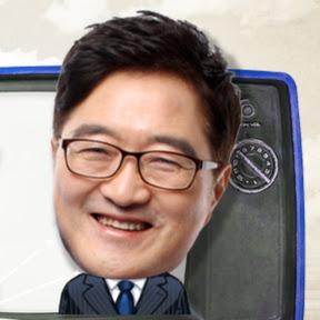 우원식 TV