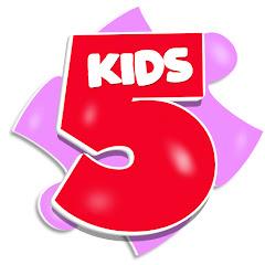 Lima Anak