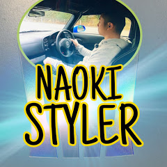 NAOKI STYLER