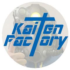 Kaiten Factory