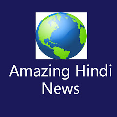 Amazing Hindi News