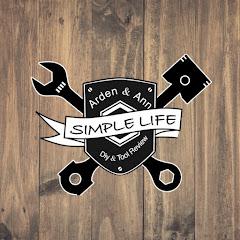 Arden & Ann 的簡單生活