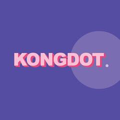 콩닷 KONGDOT