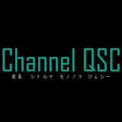Channel QSC