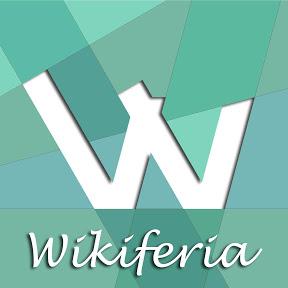 Wikiferia Sevillanas