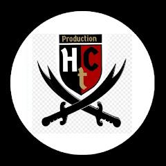HTC Production
