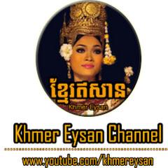 KHMER EYSAN ll