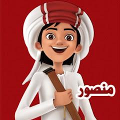 منوعات منصور