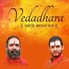 Vedadhara Devotional