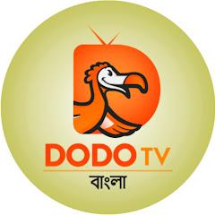 Dodo Tv Bangla Horror