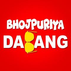 Bhojpuriya Dabang