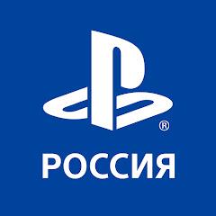PlayStation Россия