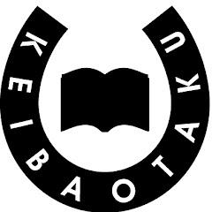 競馬オタクYouTubeチャンネル