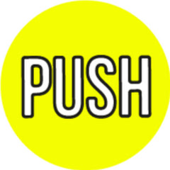 PUSH / ПУШ