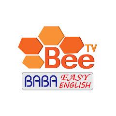 Malayalam Baba Easy Spoken English Baba Alexander