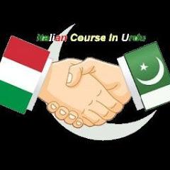 Italian Course In Urdu