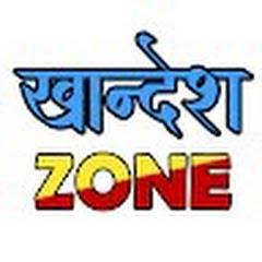 Khandesh Zone