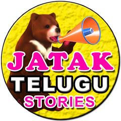 Jatak Telugu Stories