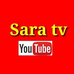 Sara TV