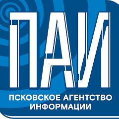 Псковское агентство информации