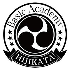 ひじかた Basic Academy