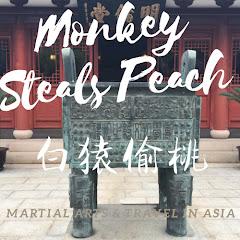 Monkey Steals Peach