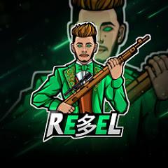 8bit_rebel