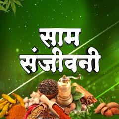 Saam Sanjeevani - Saam TV