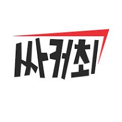 인천부평초 축구부 최감독-싸커최