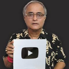 নতুন বাংলা - Notun bangla