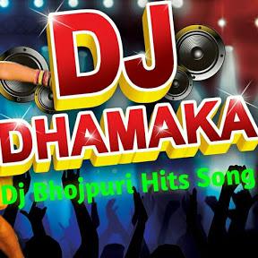 Dj Bhojpuri Hits Song