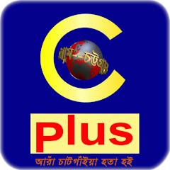 Cplus Drama & Entertainment