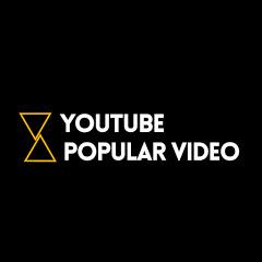 유튜브인기영상 YouTube Popular Video