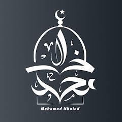 Mohamed Khaled TV