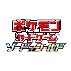 【公式】ポケモンカードチャンネル