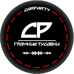 CarParty - VBG